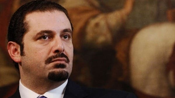 Former prime minister Saad Hariri said Hezbollah defied Lebanon's law and granted itself the right to make decisions on behalf of the nation.