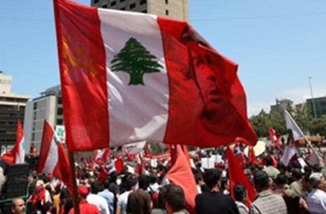 Lebanon's Communist Party out in force (courtesy of Now Lebanon)