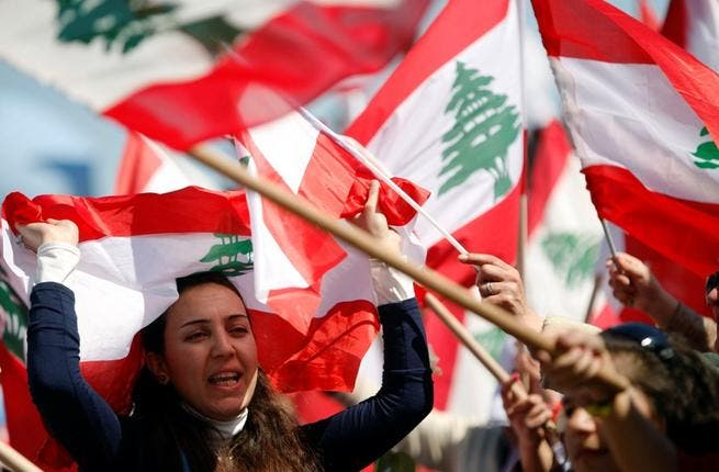 After 330 days of political deadlock, Lebanon has a new government. (AFP/File)