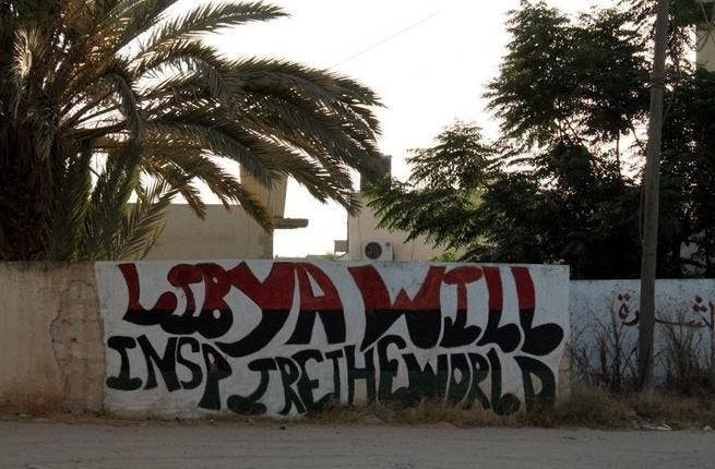 'Libya will inspire the world