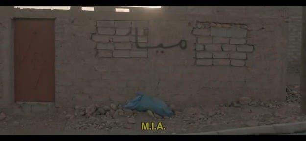 M.I.A in Arabic.