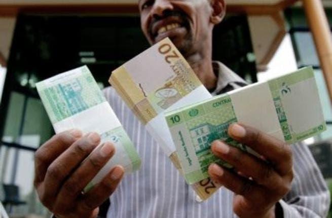 Loans in Sudan