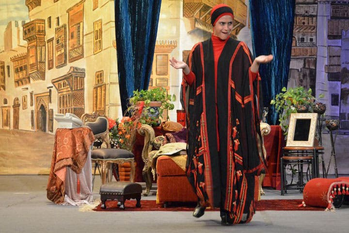 Maisah Sobaihi is the first Saudi woman to perform at the Edinburgh Fringe Festival. (Image: Facebook)