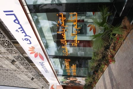 Mashreq announced that its total assets remained flat at AED 84.8 billion compared with 31st December 2010