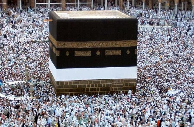The Kaaba stone where one man went looking for his eligible Jewish bachelorette.