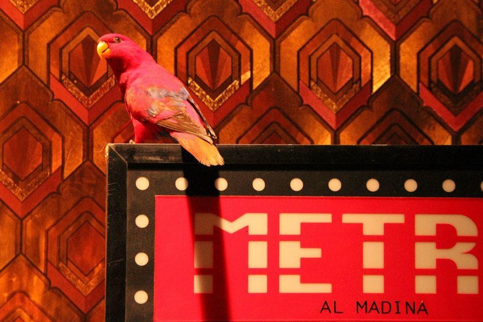 Metro Al Madina makes music happen (Image: Facebook)
