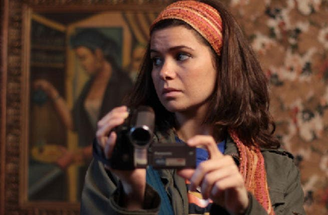 Egyptian Film Microphone 2010.