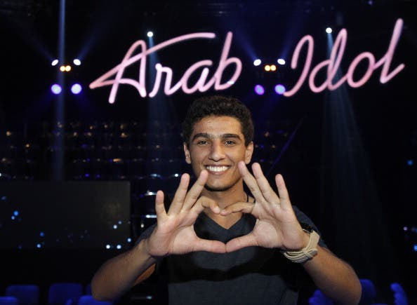 Is Mohammad Assaf forgetting his roots? (Getty image)