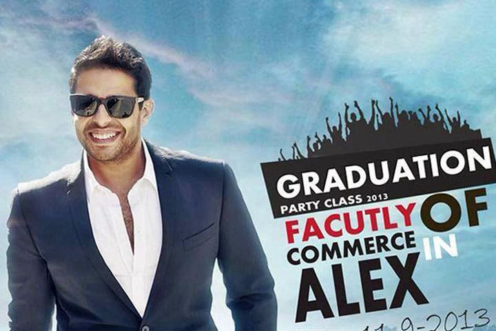 Mohamed Hamaki performed at the 68th graduation ceremony at Alexandria University in Egypt. (Image: Facebook)