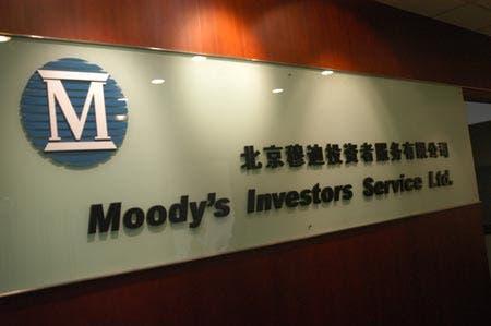 Moody's Investors Service has upgraded Jebel Ali Free Zone FZE's (JAFZ) Corporate Family Rating (CFR)