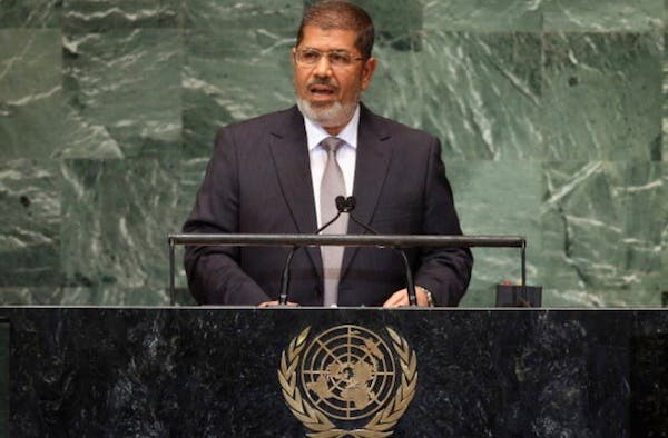 Morsi speaks at the UN earlier this year. (Al Bawaba file photo)