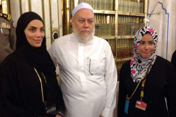 The infamous Farghaly and former Mufti pic on the Hajj (Image: Facebook)