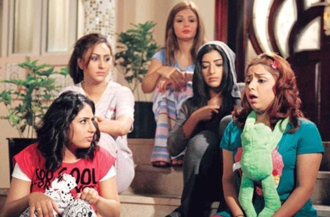 Saudi college girls behind the dorm doors, depicted in Ramadan soap