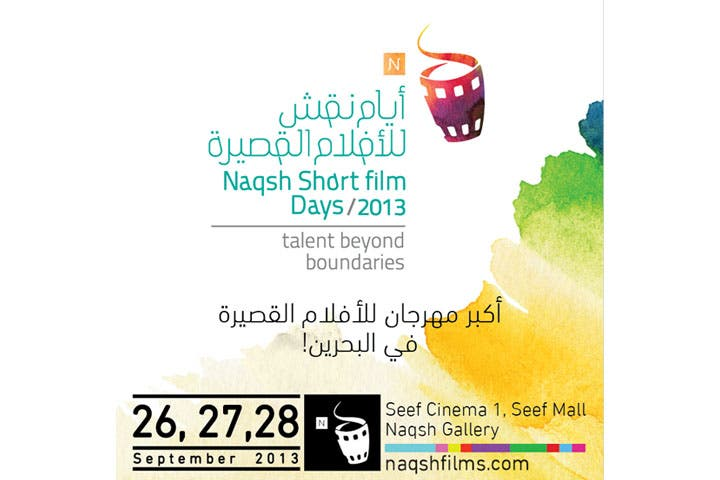 The Naqsh Short Film Days 2013 (NSFD) returns for its second year. (Image: Facebook)