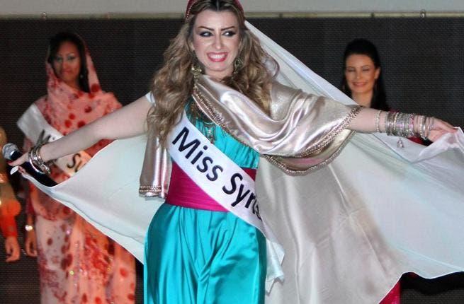 Nadeen Fahd the new Miss Arab World