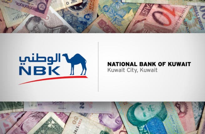 National Commercial Bank.