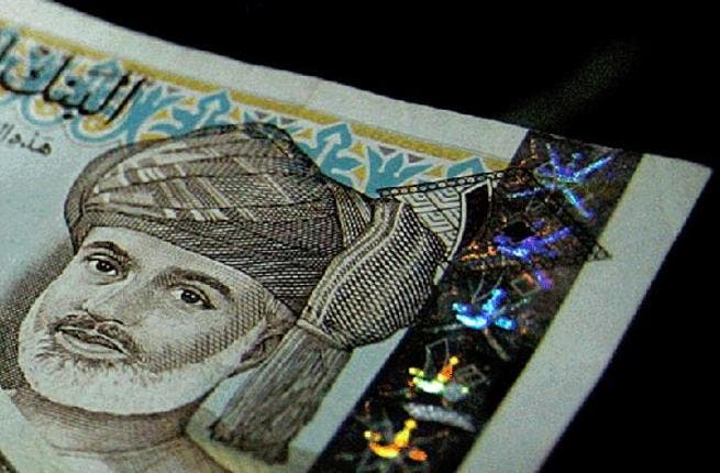 Oman has said it wil be strict with companies break laws on pay increases for staff