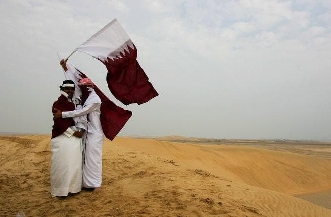 Qatar is planning more investment in the UK