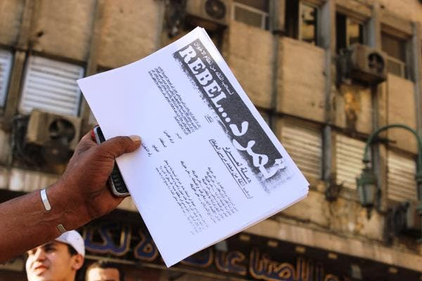A copy of the rebellion campaign, which has been growing in popularity. (Al Bawaba file photo)