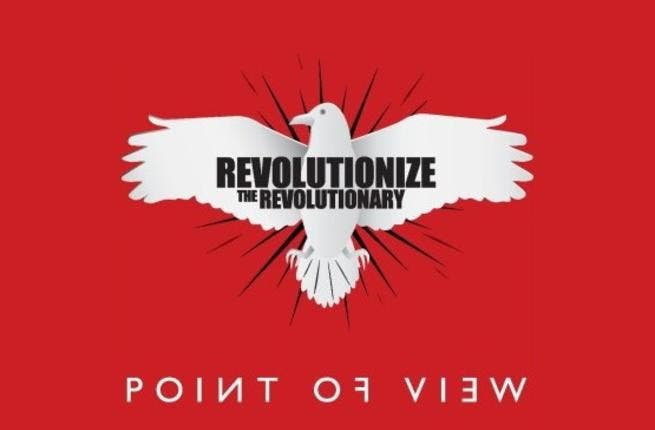 Point of View's debut album
