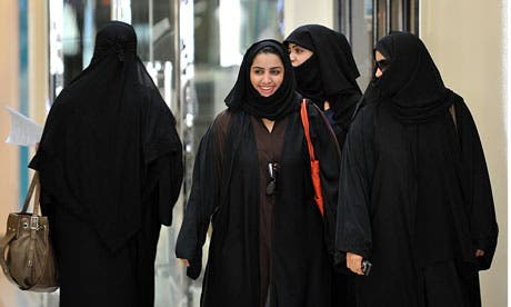 Saudi women are banned from working and studying select professions both in the field and at the university (AFP)