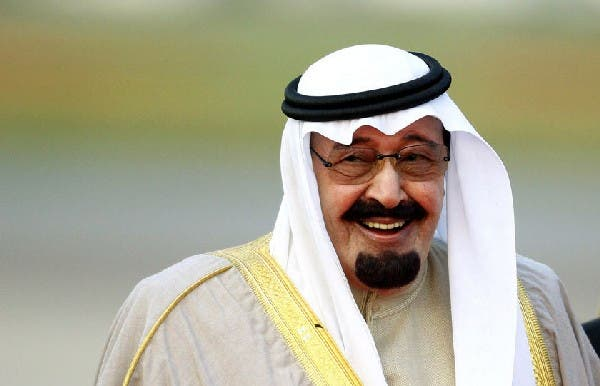 King Abdullah of Saudi Arabia has given $200 million to protect Palestinian cities from Israel. (AFP/File)
