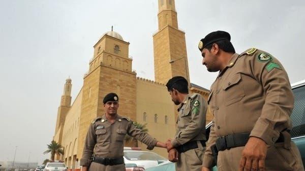 Saudi security forces (AFP)