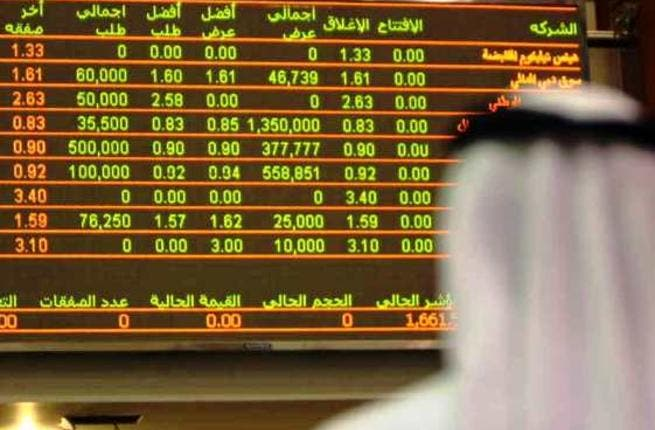 The economy of Saudi Arabia continued to grow in the second quater of 2012, driven by the private sector