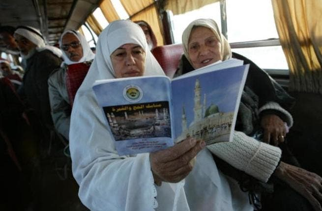 On the move: these women are on the way to Mecca for the Hajj