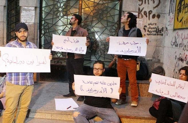 Protesters in front of the Sawy Culturewheel.