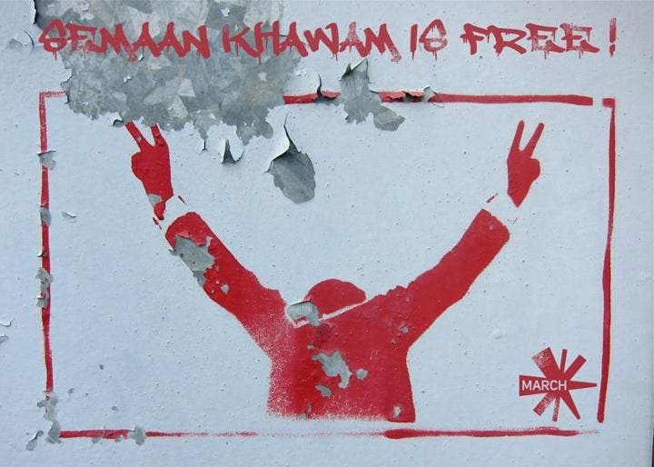 Much ado about nothing? The Lebanese government doesn't seem to think so when it comes to Lebanon's political graffiti.