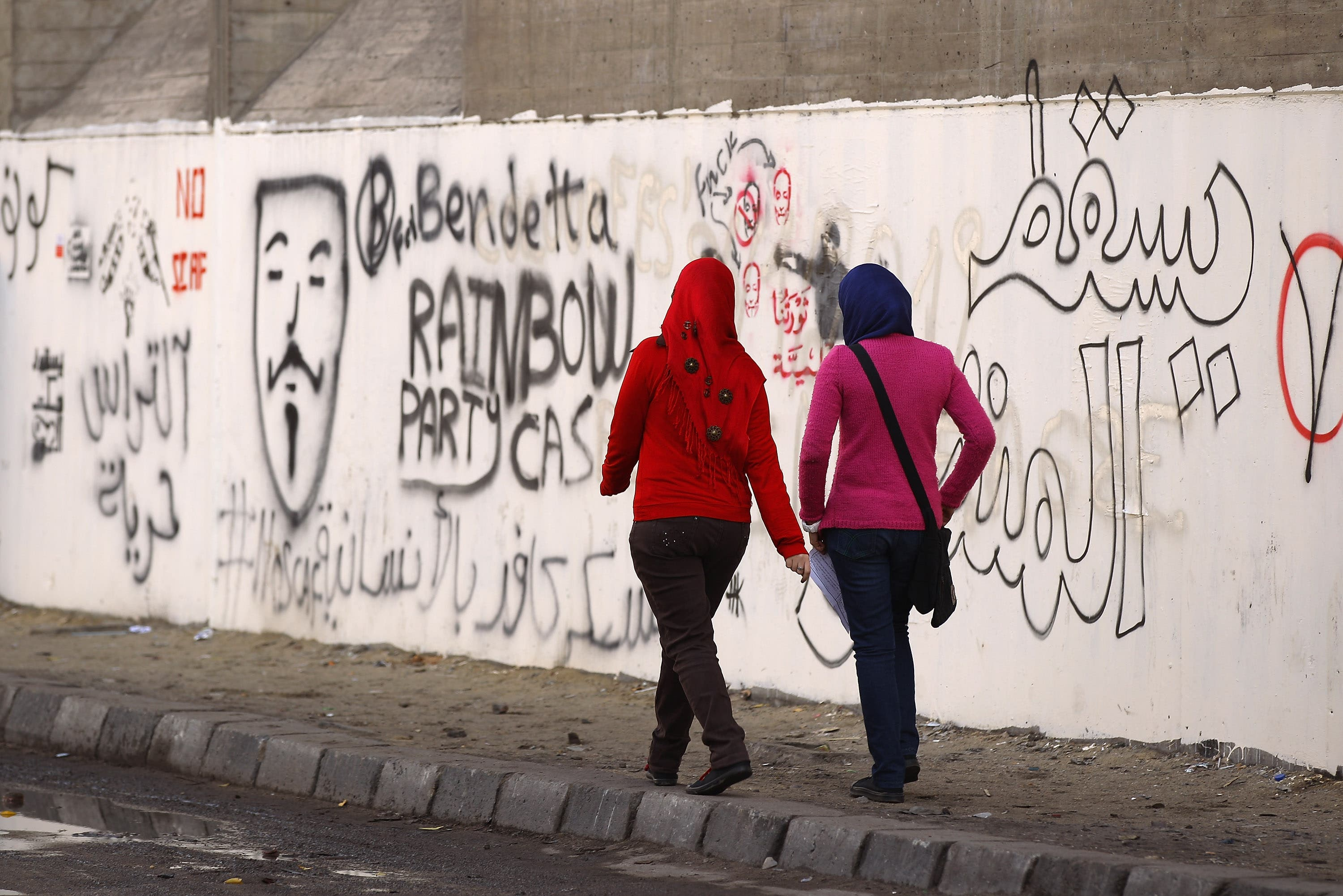 The streets of Cairo are fraught with potential danger for women.
