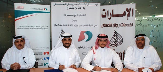 During the signing ceremony which was held recently at DED headquarters