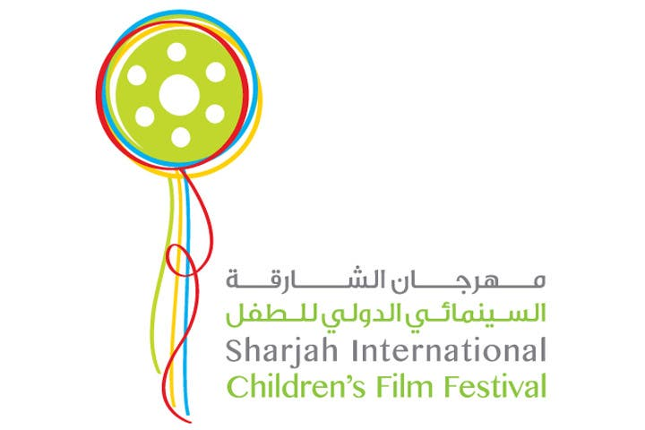 The Sharjah International Children's Film Festival runs from today until Saturday. (Image: Facebook)
