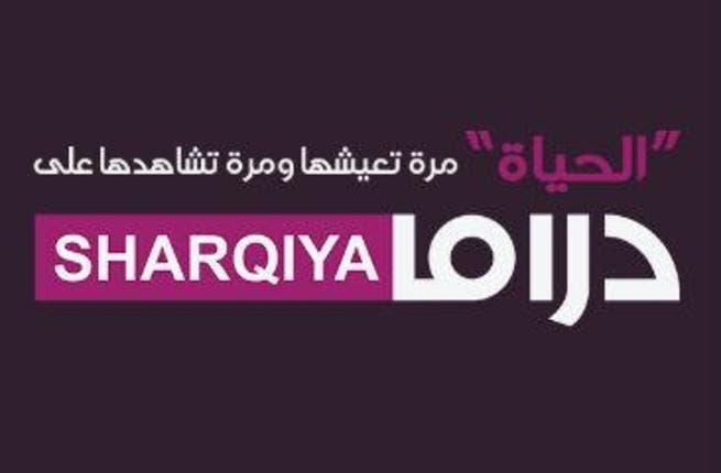 Al-Sharqiya Drama