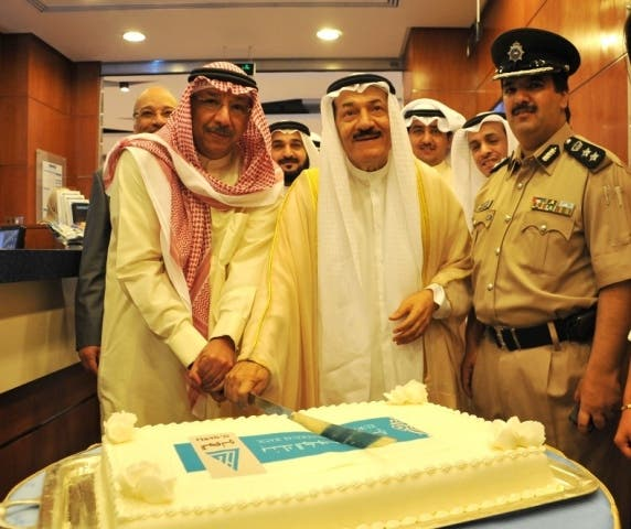 Kuwait International Bank Inaugurates A New Branch At The