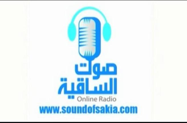 Sound of Sakia