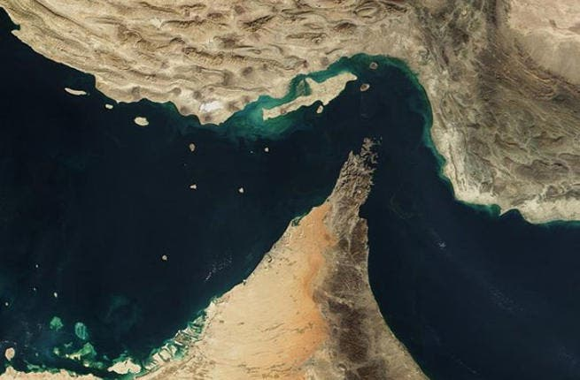 A new pipeline that bypasses the key oil trading route of the Strait of Hormuz is still operating at a limited capacity