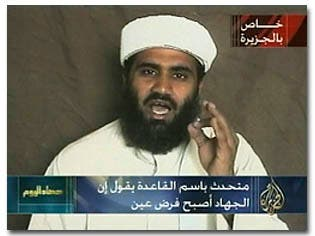 Osama bin Laden's son-in-law Suleiman Abu Gheith is in custody with the Turkish authorities.