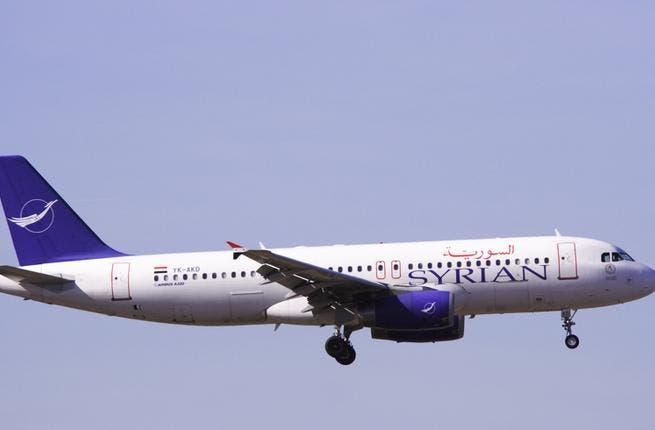 Syrian airplane