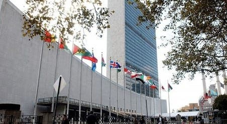 Saudi Arabia has turned down a non-permanent seat on the UN Security Council, citing its inefficiency as the reason why. (Getty Images)