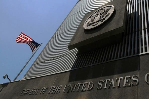 The U.S. Embassy in Tel Aviv was one of the Palestinians' targets, according to Shin Bet. (Image courtesy of The U.S. State Department)