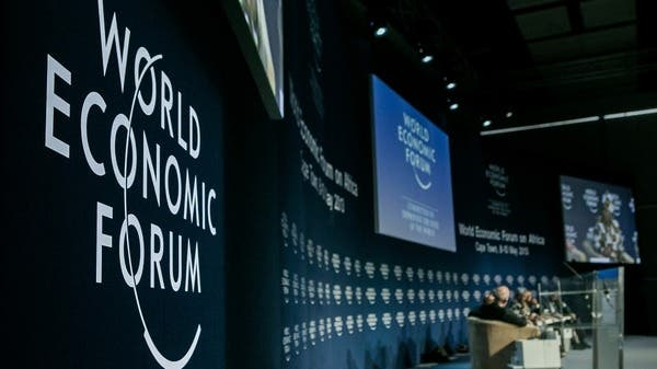The World Economic Forum is set to kick off at the Dead Sea, Jordan, on Friday. Image courtesy of WEF.