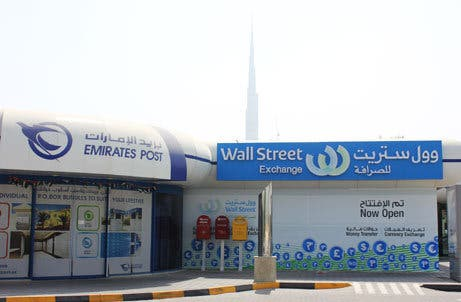 """""""Wall Street continues to focus on increasing its market share and expanding its presence across the UAE, said Sultan bin Kharsham."""
