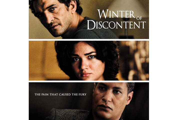 The official poster for 'Winter of Discontent.' (Image: Facebook)