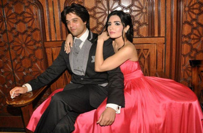 Yasmine Al Jilani and Omar Khorshid engagement bash