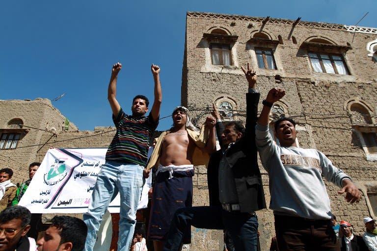 22 people were killed in 48 hours during clashes between rebels and gunmen in Yemen's northern Saada province. (AFP)