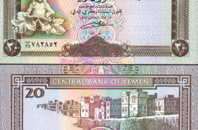Plenty of rials to go around after Iraq gifts Yemen $5 million