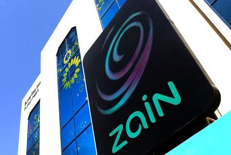 Zain, which posted a net profit of $186 million and revenues of $1.1 billion in the third quarter of 2013, will focus on adding new services in the near future.