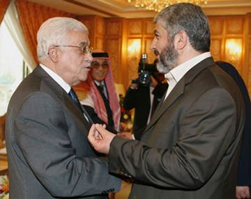 Best friends? Fatah and Hamas vow to set-up a united Palestinian government. Photo for illustrative purposes only.